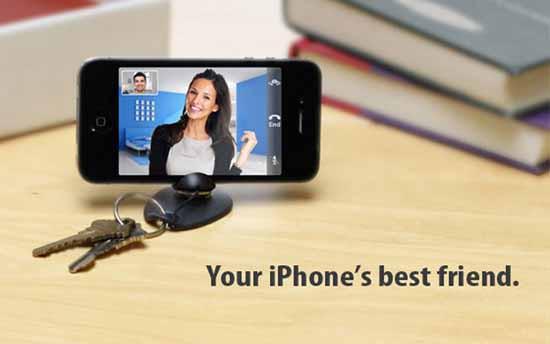 1331478430_iphone-tiltpod1.jpg