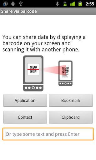 1331539749_barcode-scanner2-teknolojiokucom.jpg