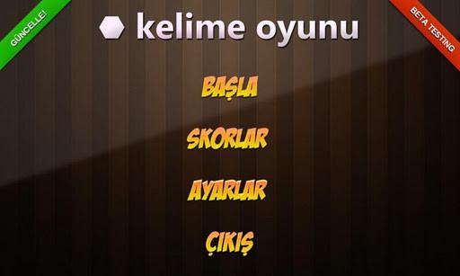 1331558238_1.jpg