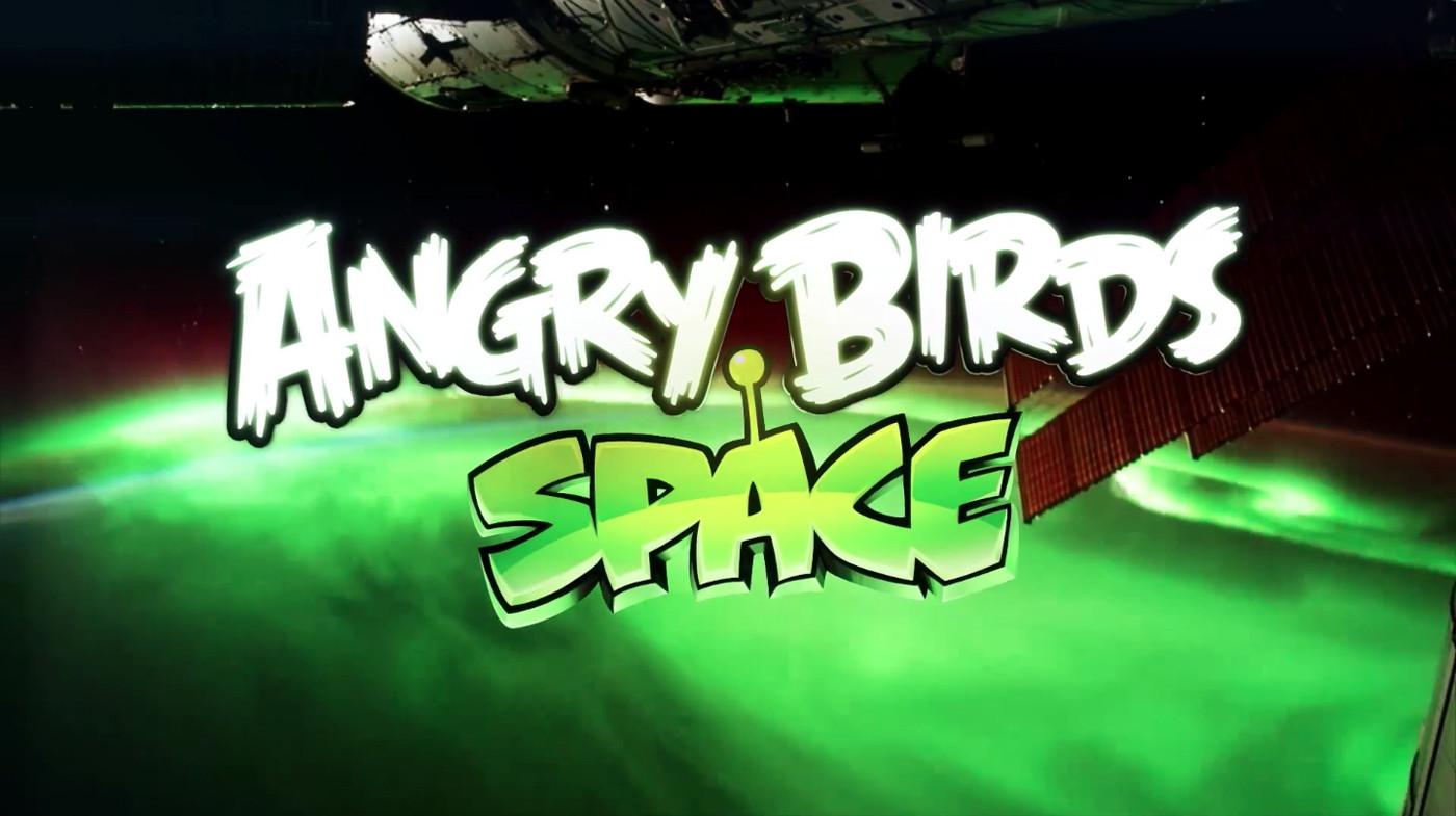 1331682056_angrybirdsspace.jpg
