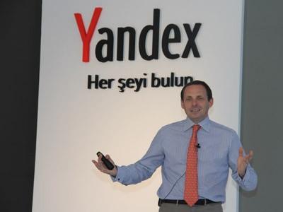 1332503594_yandex.jpg