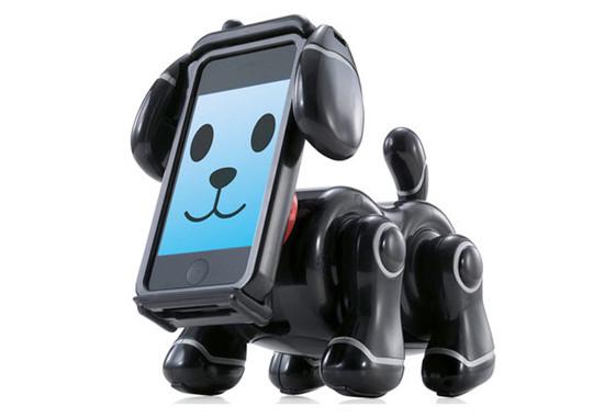 1332784997_smartpet-iphone.jpg