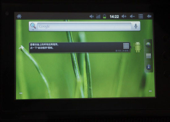 1333611160_eser-tablet-4.jpg