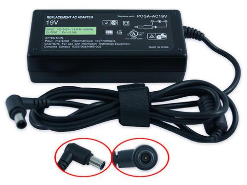 1336048065_315509100603025044laptopcharger.jpg