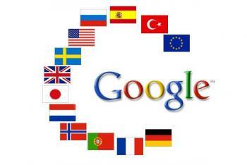 1336127620_google-translate.jpg