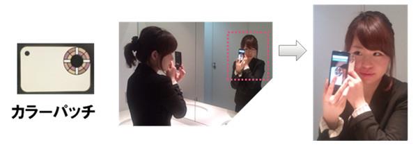 1336666616_fujitsu-app.jpg