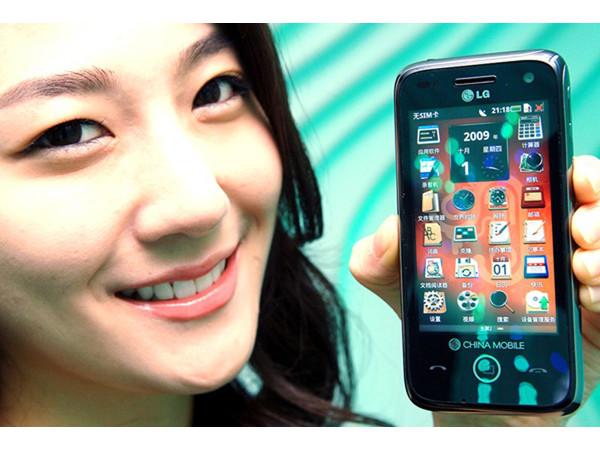 1337341377_20120102skynet-smartphone-en-chine20120102075158.jpg
