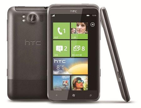1337620351_windows-phone-cin.jpg