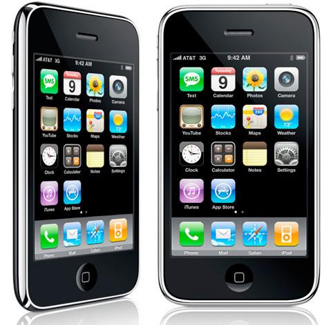 Купить сотовый телефон Apple iPhone W003