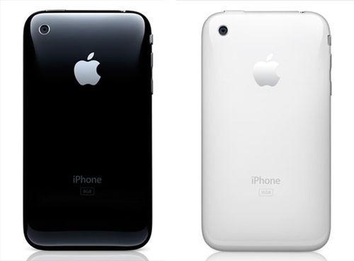 1338030355_iphone-3gs.jpg