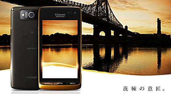 1338290554_kyocera-urbano-progresso-android-phone.jpg