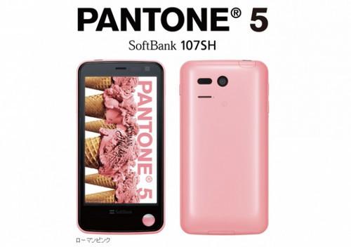 1338440373_pantone-5-softbank.jpg