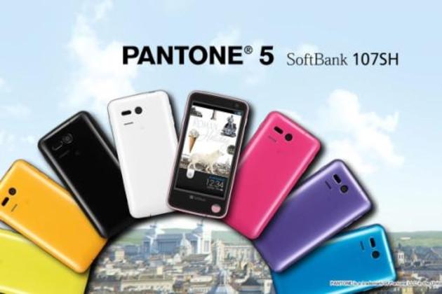1338440394_softbank-announces-sharp-pantone-sh-a-smartphone-with-a-radiation-detectorhaoa-0.jpg