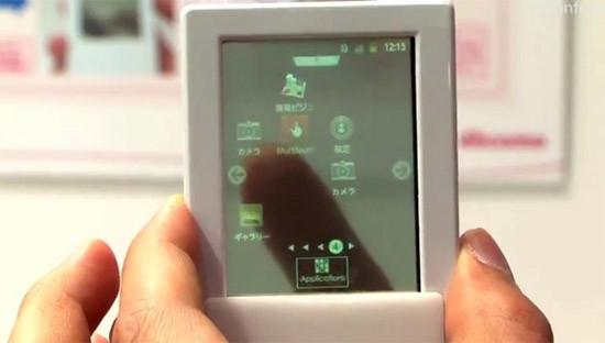 1338528553_transparent-touchscreen2.jpg