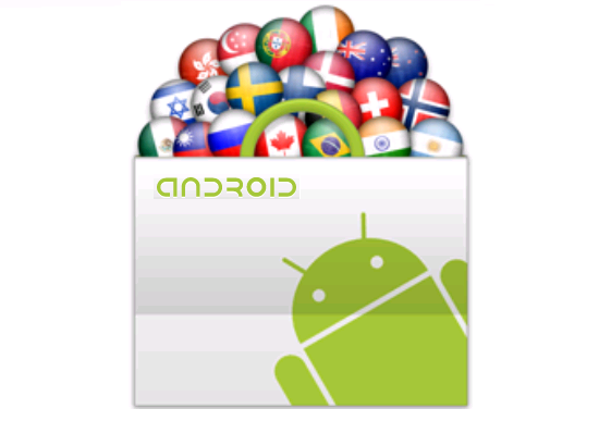 1342264990_android-app-market.png