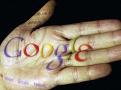 1342866318_1260350189-google.jpg