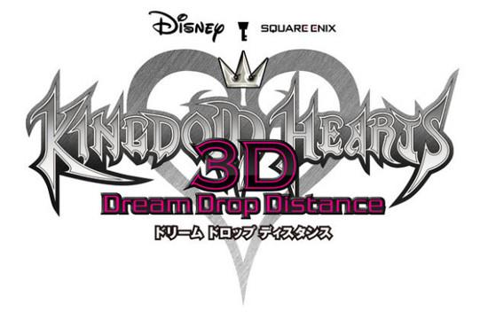 1342946905_dream-drop-distance.jpg