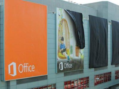 1343206832_microsoft-office.jpg