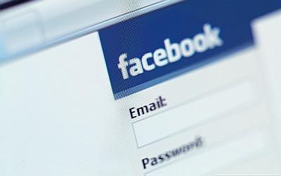 1343394961_hacking-facebook-password-facebook-phishing.jpeg