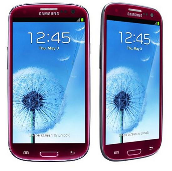 1343651777_garnet-red-galaxy1.jpg
