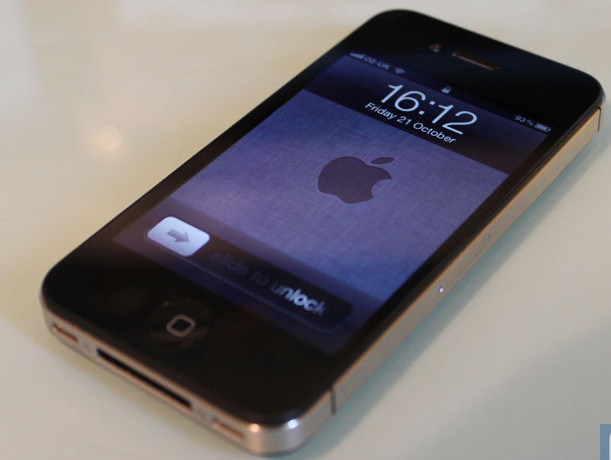 1344596913_iphone-4s-review1111.jpg
