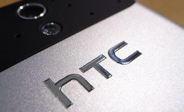 1344604907_htc-logo.jpg