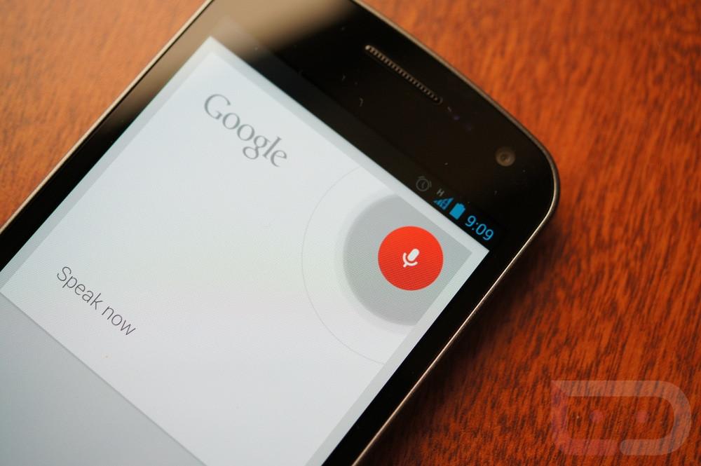 1345195030_google-voice-search.jpg