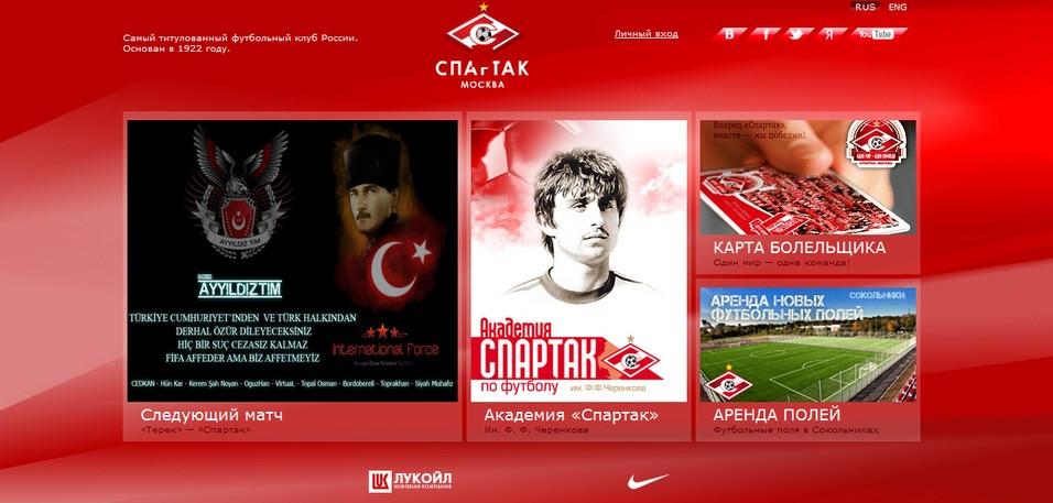 1345705929_spartak-moskova-hacked-web-sitesi.jpg
