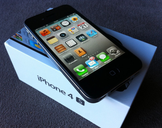 1345883656_iphoneturkey-biz-iphone4s-box.jpg