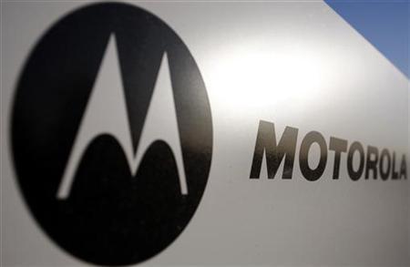 1346253881_motorola-logo-image.jpg