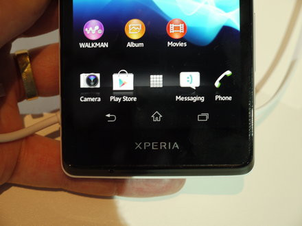 1346511405_440x330-sony-xperia-t-hands-on-keys.jpg