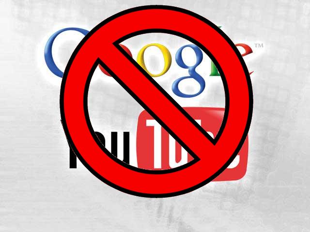 1347735484_google-youtube-yasak.png