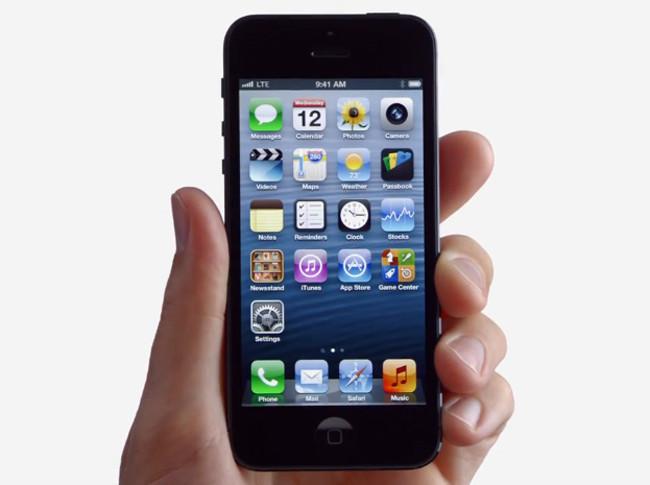 1348498861_iphone-5141.jpg