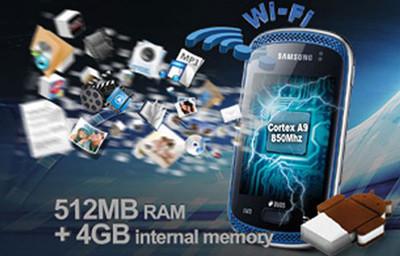 1348833312_samsung-galaxy-music-11348818090.jpg