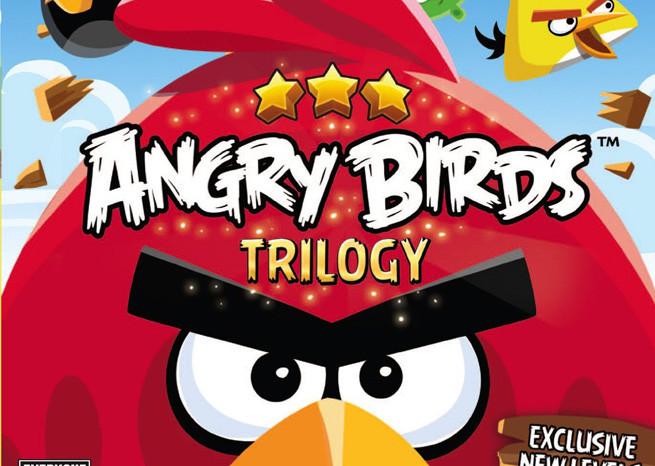 1348921937_angrybirdstrilogy3dsboxart1.jpg