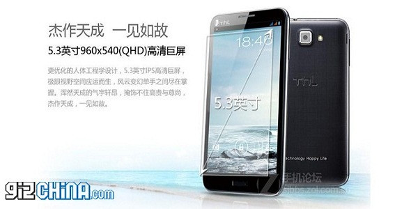 1349762517_thl-w6-android-phone-released-642x300.jpg
