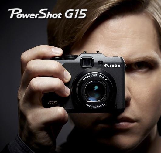 1353158227_canon-powershot-g15-test.jpg