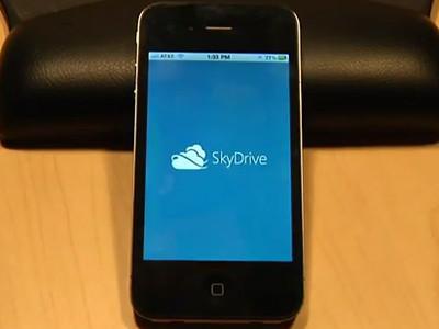 1355382060_skydrive-main-pic-400.jpg