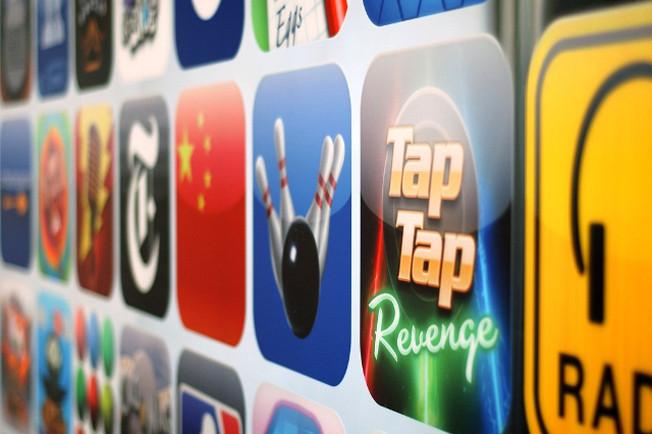 1355483867_apple-app-store-uygulamalar.jpg