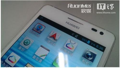 1356548402_huawei20121226143653866.jpg
