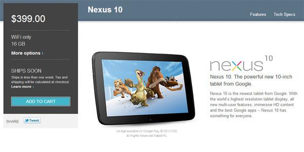 1357195359_nexus-10-in-stock.jpg