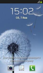 1357560750_bo3ibv9xphc-179x300.jpg