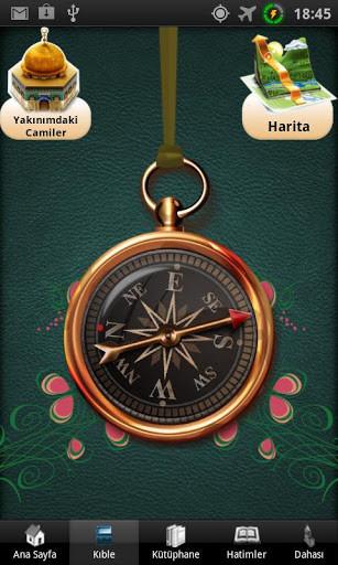1358320583_ezan2.jpg
