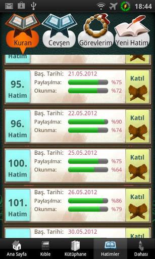 1358320608_ezan4.jpg
