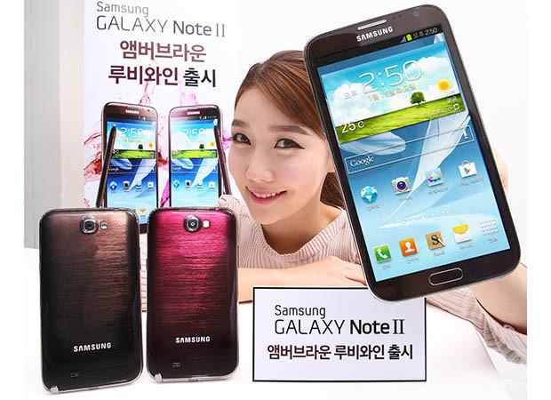 1358408962_galaxy-note-2.jpg