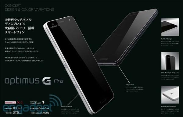 1358547030_optimus-g-pro.jpg