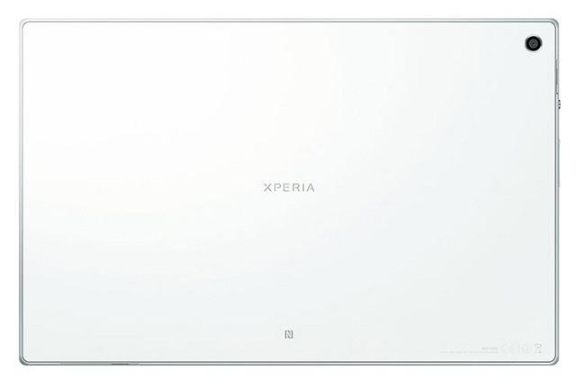 1358748907_tablet-z-2.jpg