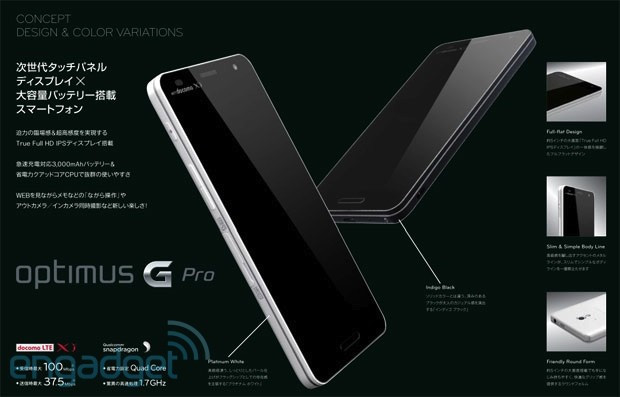 1358764151_lg-optimus-g-pro-210113.jpg