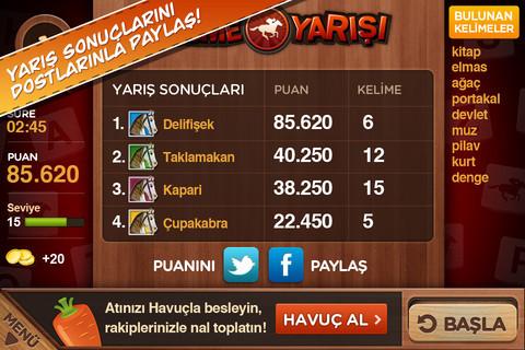 1358838516_mzl.ksqatano.320x480-75.jpg