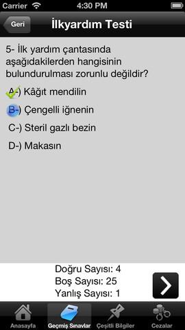1358839566_mzl.belyzvzl.320x480-75.jpg